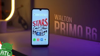 Walton primo R6 Full Review in Bangla | ATC