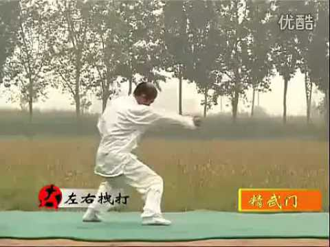 Baji Fighting application 格鬥八極拳「雙撐」式實戰運用2/3