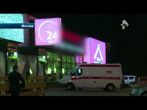 Массовая драка со стрельбой в московском кафе попала на видео
