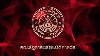 Presentation คณะรัฐศาสตร์และนิติศาสตร์ มหาวิทยาลัยบูรพา Thai Language Version