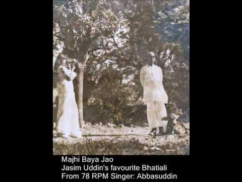 Jasim Uddin#s favourite Bhatiali: Majhi Singer: Abbasuddin