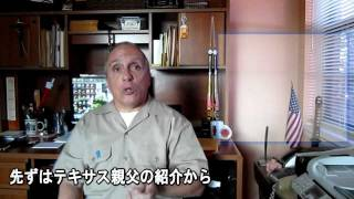 【テキサス親父】テキサス親父は何故日本が好きなの? thumbnail