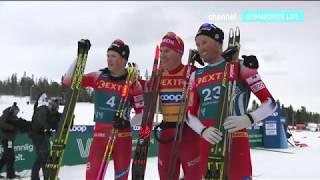Лыжные гонки Ски Тур МУЖЧИНЫ 34 КМ МАСС СТАРТ СВОБОДНЫЙ СТИЛЬ