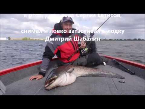 дмитрий шабалин рыболов