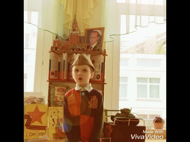 Изображение предпросмотра прочтения – ЯрославВороненков читает произведение «Что такое День Победы?» А.А.Усачева