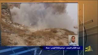 قتلى للنظام بقصف صاروخي للثوار على مطار حماة العسكري