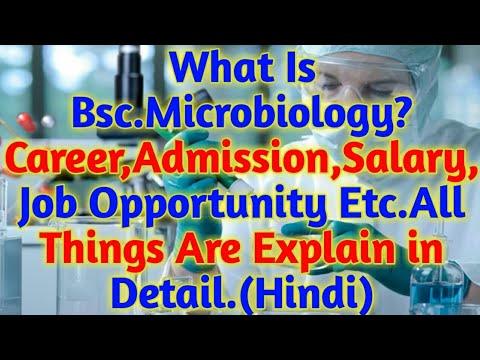 Bsc Microbiology क्या Better है Career के  लिये|ADMISSION,Salary,Career,Job!जानिये Many Things(Hindi)