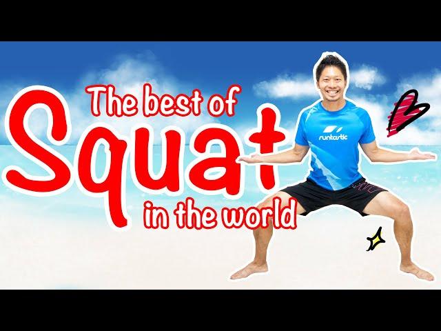 【10分】世界一痩せるスクワット! | Muscle Watching