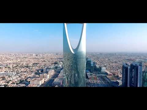 Riyadh by Drone Eye