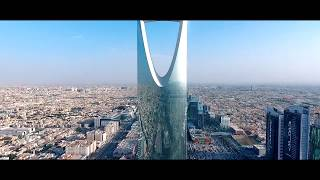 Riyadh By Drone Eye