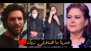 """اول فيديو من منزل الفنانة دلال عبدالعزيز بعد وفاتها - وكلام الناس عنها """"مؤثر جدا""""  💔"""