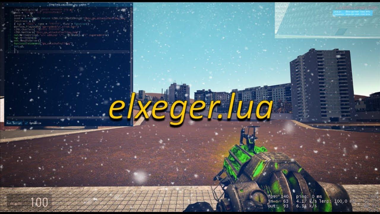 elxeger lua backdoor garry's mod Краш серверов