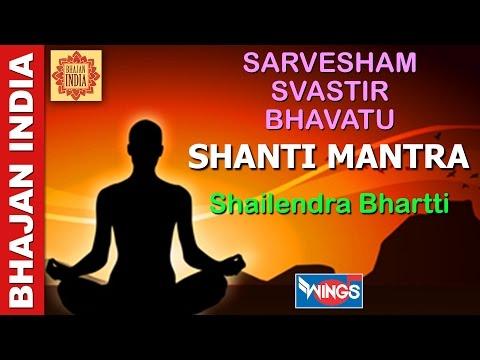 Shanti Mantra  | Sarvesham Svastir Bhavatu - Very Peaceful Meditation Mantra - Shailendra Bhartti