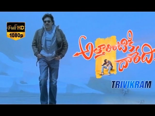 Attarintiki Daredhi Official first look Teaser HD - Pawan kalyan, Samantha, Pranitha Travel Video