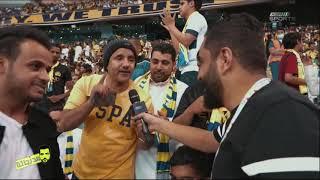 فيديو برنامج مدرجاتنا يوم الاحد ٣١ مارس النصر والهلال