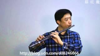 Gymnopédie No.1 ( 吉諾佩第 第一號) / Flute /長笛…
