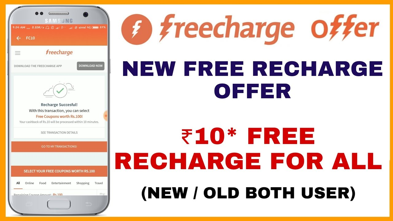 Free Recharge Offer For All Freecharge User - Get Rs 10 Recharge Free