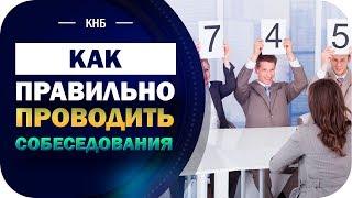 видео Как правильно принять сотрудника на работу. Как правильно принять. KakPravilno-Sdelat.ru