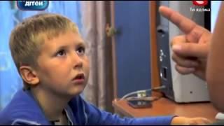 Папа рассказал сыну про колбаску и дырочку