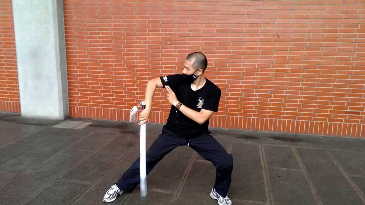 少林達摩劍法示範教學(Shaolin Sword) - YouTube