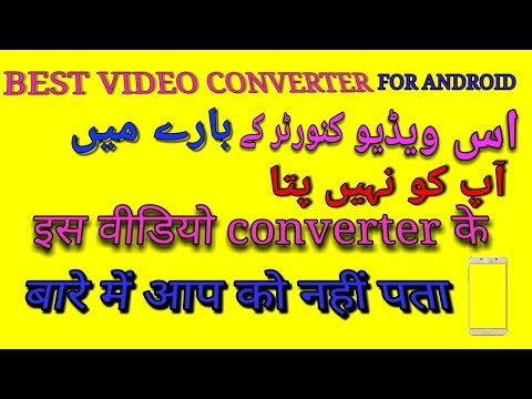 Best video converter for android | Change video Resolution | IN HINDI #BY TECHNICAL LIFE