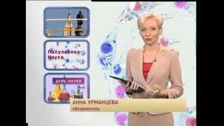 Популярная наука с Анной Урманцевой. День науки.