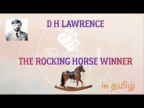 The Rocking Horse Winner / D H Lawrence / Tamil
