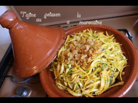 Tajine de poisson à la marocaine طاجين السمك/Moroccan Fish Tagine