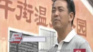 ASÍ ES CHINA 04/29/2016 Antiguos Poblados de China——Fuentes termales en la ruta del té