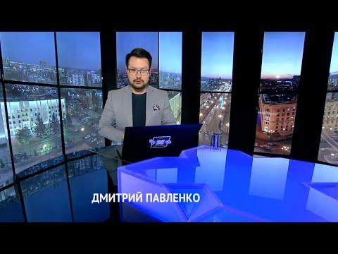 Отделение детской больницы под больных коронавирусом и другие новости Хабаровска от 6 мая