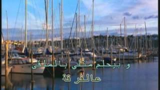 Arabic Karaoke Elissa Sallemli 3alai MS