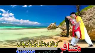 Meena Ishq Ao Muhabbat  -  Shah Sawar -  Pashto New HD Film -  Jashan Hit Songs 2016