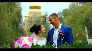 Свадебный Клип  Роман Виктория сентябрь 2017 Свадьба Славянск-на-Кубани