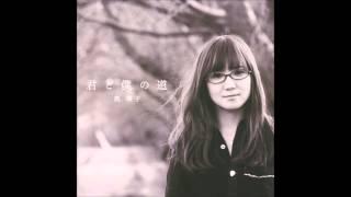 2014年3月20日 発売 奥華子史上、最も深く最も切ない愛のアルバム 7th A...