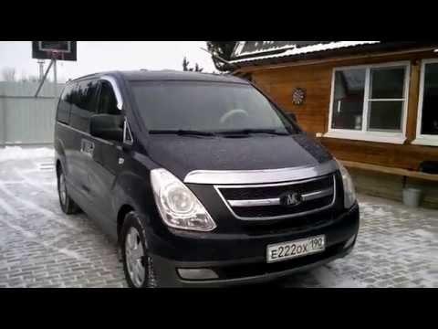 Hyundai Starex II, 2008 г.в., 2.5d 170 л.с., акпп