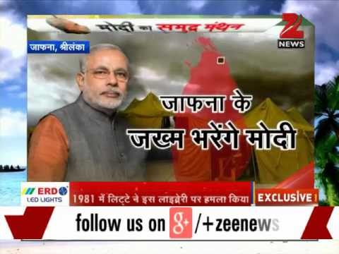 Zee Media Exclusive report from Jaffna, Sri Lanka