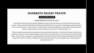 Sabbath Sacrifice Prayer - MUSAF | תפילת מוסף שבת (TRANSLITERATED)