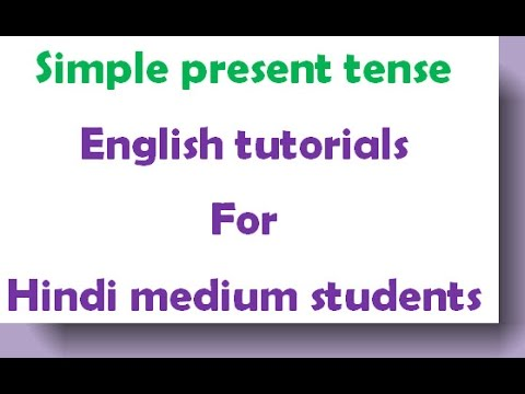 Simple present tense English grammar video lessons for Hindi medium students