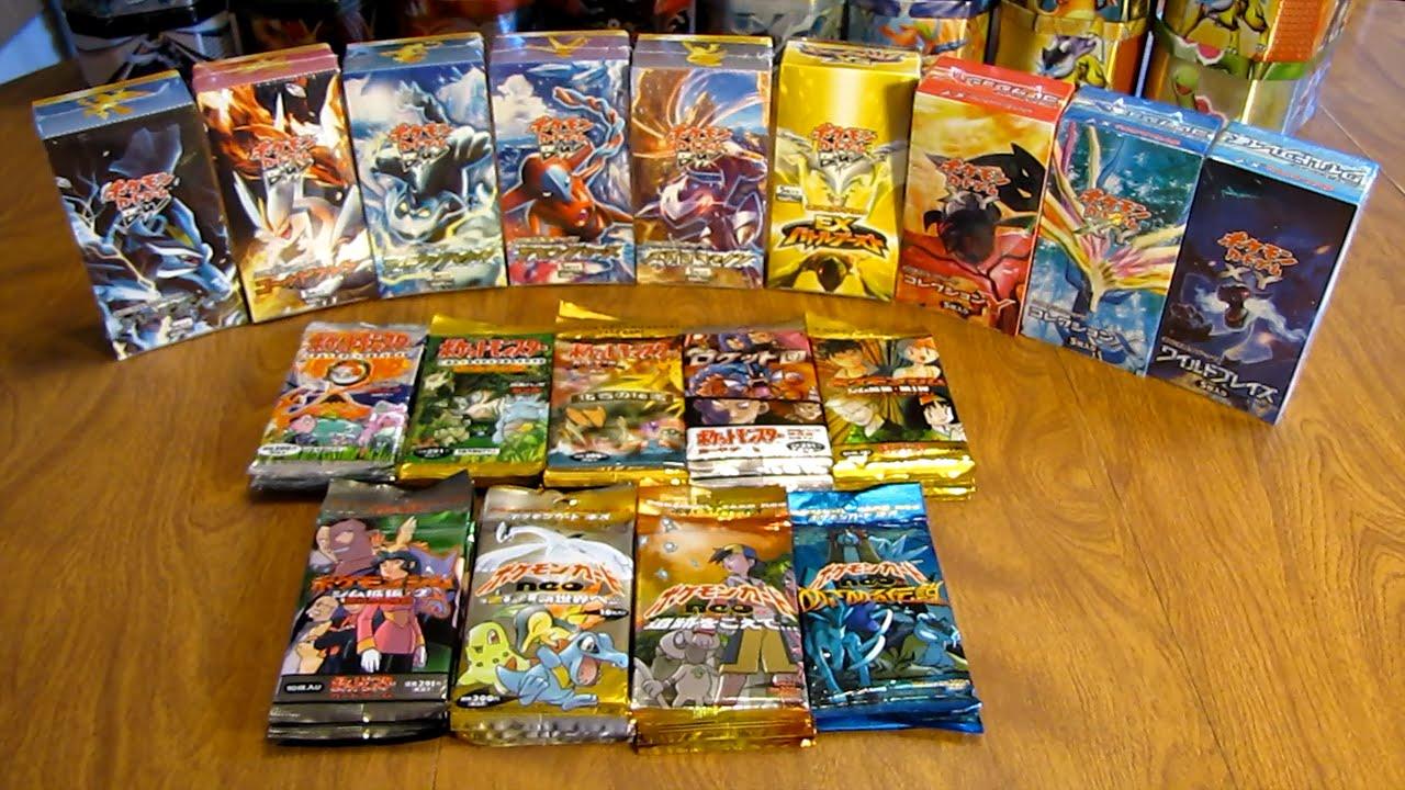 Japan-only Pokemon cards from Mandarake Nakano Broadway