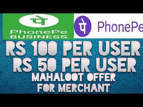 Phonepe mahaloot offer Rs100 per user