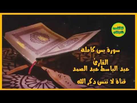 تحميل المصحف كامل ماهر المعيقلي mp3 برابط واحد