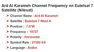 Satelitte Guide to Channels frequencies | تونس VLIP LV