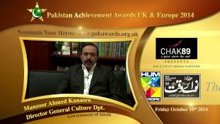 DG Culture Gov of Sindh message for Pakistan Achievement Awards 2014