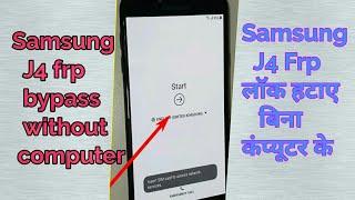 Samsung J4 frp bypass। Samsung J400f frp bypass। Samsung J4 latest frp bypass