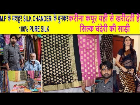 M.P KI FAMOUS 100% PURE SILK, COTTON, CHANDERI KI SUIT SAREES | KAREENA KAPOOR'S FAVOURITE