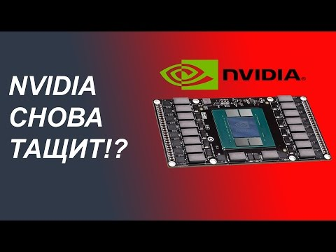 GeForce|NVIDIA