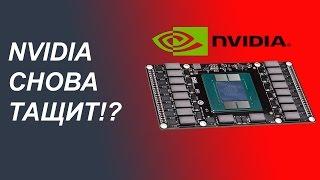 видео Видеокарта NVIDIA TITAN X с архитектурой Pascal