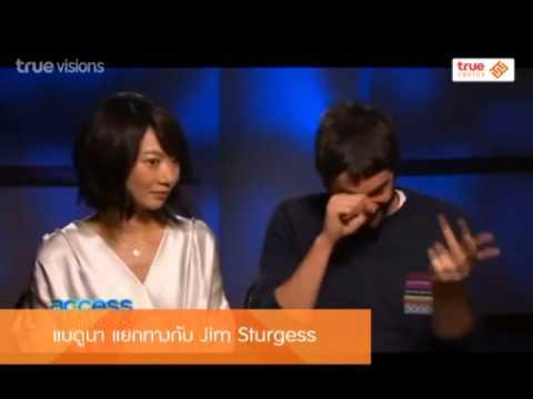Room Service News   15-03-2558 แบดูนา แยกทางกับ Jim sturgess