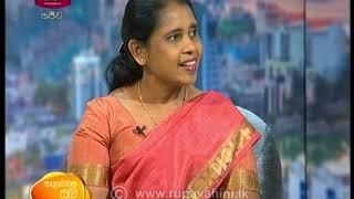 Ayubowan Suba Dawasak 2020-03-04 | Rupavahini Thumbnail