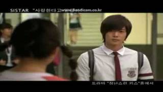 Soyu (SISTAR)- Should I Confess You MV (Playful Kiss OST.)